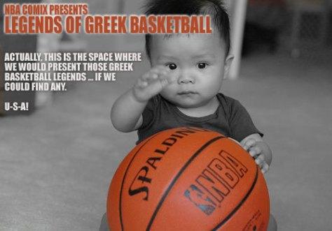 Legends of Greek Basketball